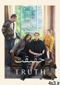 The Truth 2019 207x290 1 - دانلود فیلم The Truth 2019 حقیقت با زیرنویس فارسی