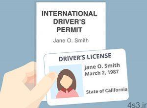 international driving permit 01 300x221 - چطور می توان گواهینامه بین المللی دریافت کرد؟