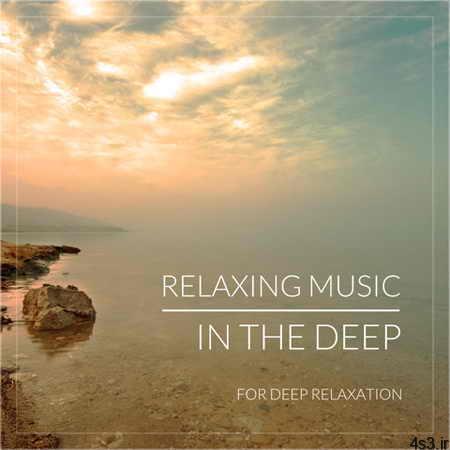 relaxing music cd - دانلود آهنگ های بی کلام آرامش بخش