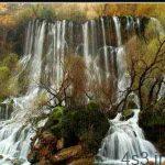 آبشار شوي یکی از آبشارهای زیبای ایران سایت 4s3.ir