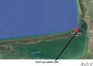 آشوراده بزرگترین جزیره ایرانی دریای خزر سایت 4s3.ir