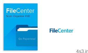نرم افزار های اداری 300x181 - دانلود FileCenter Suite v11.0.26 - نرم افزار مدیریت اسناد اداری