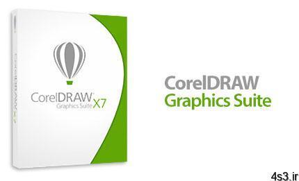 کورل دراو پیشرفته 1 - دانلود CorelDRAW Graphics Suite X7 v17.6.0.1021 x86/x64 - کورل دراو، نرم افزار قدرتمند طراحی برداری