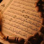 آیههای شفابخش قرآن کریم برای بیماران سایت 4s3.ir