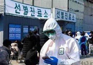 خبرهای پزشکی : ابتلای ۵۲ نفر دیگر به ویروس کرونا در کرهجنوبی سایت 4s3.ir
