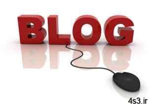 10 اشتباه در وبلاگ نویسی! سایت 4s3.ir
