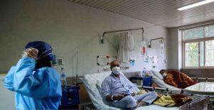 خبرهای پزشکی : افزایش شمار مبتلایان به کرونا در اصفهان به 286 نفر/ تعداد فوت شدگان به 12 نفر رسید سایت 4s3.ir
