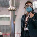 خبرهای پزشکی : اندونزی ورود مسافران ایرانی را ممنوع کرد سایت 4s3.ir