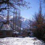 این روستا را حتما در پاییز و زمستان ببینید ! سایت 4s3.ir