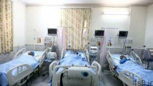 خبرهای پزشکی : تااطلاع ثانوی ملاقات با بیماران در کلیه بیمارستان ها ممنوع شد سایت 4s3.ir