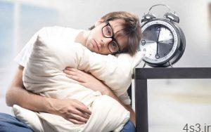 تاثیر دیر خوابیدن در افسردگی سایت 4s3.ir
