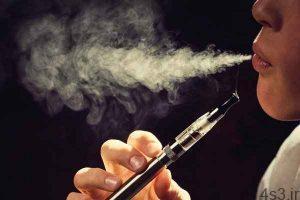 خبرهای پزشکی : تایید ارتباط بین سیگار الکتریکی با بیماری آسم و انسداد ریوی سایت 4s3.ir