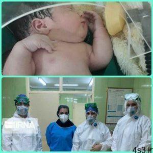 خبرهای پزشکی : تصاویر نوزاد متولد شده از مادر بابلیِ مبتلا به کرونا سایت 4s3.ir