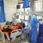 خبرهای پزشکی : تعداد مبتلایان به ویروس کرونا در اصفهان به ۱۸ نفر رسید سایت 4s3.ir