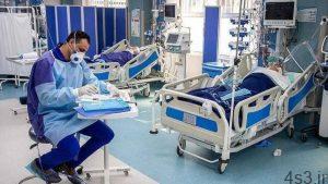 خبرهای پزشکی : تعداد مبتلایان به ویروس کرونا در ایران به ۹ هزار نفر افزایش یافت/ پایان کرونا، نوروز امسال نیست سایت 4s3.ir