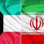 خبرهای پزشکی : توضیحات کویت درباره آمار کروناییهای کویتی و ارتباط آن با ایران سایت 4s3.ir