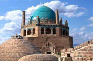 جاذبه های گردشگری زنجان سایت 4s3.ir