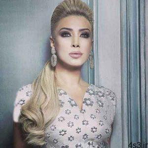 جدیدترین عکس های نوال الزغبی؛ خواننده مشهور لبنانی سایت 4s3.ir
