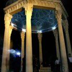 حافظیه یکی از جاذبه های مهم توریستی  شیراز سایت 4s3.ir