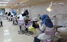 خبرهای پزشکی : خدمات دندانپزشکی تعرفه دار می شود/کارکرد پزشکان تمام وقت سایت 4s3.ir