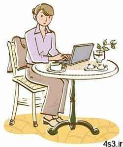 خطرات نشستن طولانی مدت جلوی لپ تاپ سایت 4s3.ir