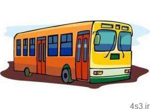داستان جالب راننده اتوبوس سایت 4s3.ir