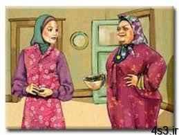 داستان طنز» حکایت عمه خانــــــوم سایت 4s3.ir