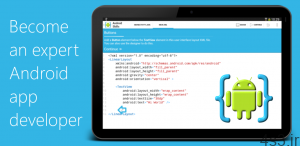AIDE – Android IDE – Java C Full 3.2.200727 – اپلیکیشن قدرتمند برنامه نویسی اندروید 300x146 - دانلود AIDE – Android IDE – Java, C++ Full 3.2.200727 – اپلیکیشن قدرتمند برنامه نویسی اندروید!