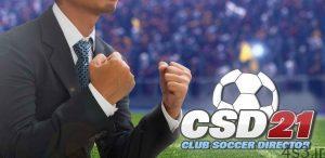 Club Soccer Director 2021 1.2.6 – بازی مدیر باشگاه فوتبال 2021 اندروید مود 300x146 - دانلود Club Soccer Director 2021 1.2.6 – بازی مدیر باشگاه فوتبال ۲۰۲۱ اندروید + مود
