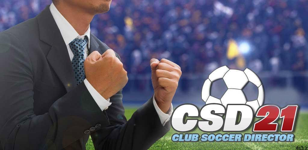 Club Soccer Director 2021 1.2.6 – بازی مدیر باشگاه فوتبال 2021 اندروید مود - دانلود Club Soccer Director 2021 1.2.6 – بازی مدیر باشگاه فوتبال ۲۰۲۱ اندروید + مود