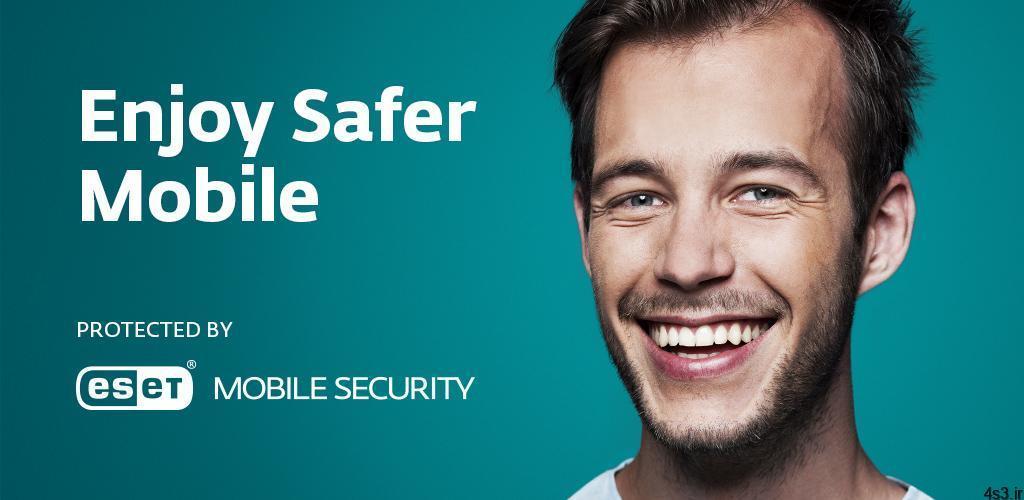 ESET Mobile Security Antivirus 6.0.25.0 – آنتی ویروس نود 32 اندروید  - دانلود ESET Mobile Security & Antivirus 6.0.25.0 – آنتی ویروس نود ۳۲ اندروید !