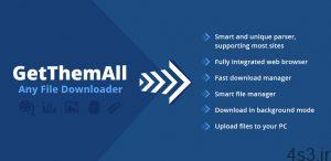 GetThemAll Any File Downloader 2.57 – دانلودر فایل مخصوص اندروید 300x146 - دانلود GetThemAll Any File Downloader 2.57 – دانلودر فایل مخصوص اندروید