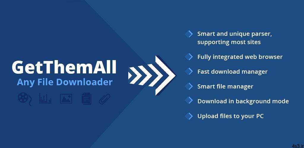 دانلود GetThemAll Any File Downloader 2.57 – دانلودر فایل مخصوص اندروید