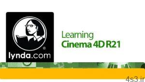 Lynda Learning Cinema 4D R21 آموزش سینما فوردی آر21 1 300x169 - دانلود Lynda Learning Cinema 4D R21 - آموزش سینما فوردی آر۲۱