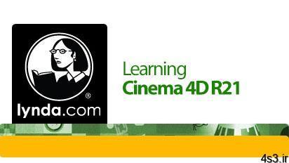 Lynda Learning Cinema 4D R21 آموزش سینما فوردی آر21 1 - دانلود Lynda Learning Cinema 4D R21 - آموزش سینما فوردی آر۲۱