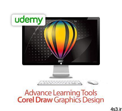Udemy Advance Learning Tools Corel Draw Graphics Design آموزش پیشرفته طراحی در کورل دراو - دانلود Udemy Advance Learning Tools Corel Draw Graphics Design - آموزش پیشرفته طراحی در کورل دراو