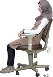 درست بنشینید تا کمر درد نگیرید!! (+تصاویر) سایت 4s3.ir