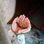 درمان بیخوابی با دعایی از حضرت زهرا(س) سایت 4s3.ir