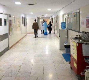 خبرهای پزشکی : در بیمارستان یافتآباد چه میگذرد؟ سایت 4s3.ir