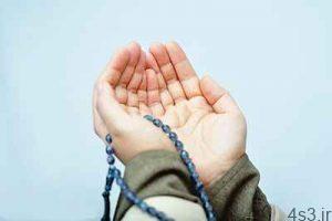 دعاهایی ویژه برای رفع حزن و اندوه سایت 4s3.ir