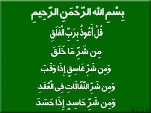 دعاهای مفید برای ازدواج سایت 4s3.ir