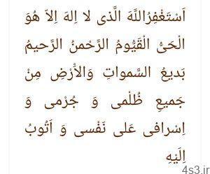 دعایی برای ادای قرض سایت 4s3.ir