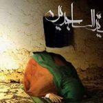 دعایی که امام سجاد (ع) برای رفع غم و اندوه می خواند سایت 4s3.ir