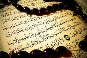دعای اسم اعظم سایت 4s3.ir