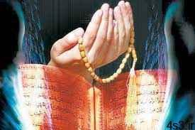 دعا براي سلامتي از همه دردهاي جسمي سایت 4s3.ir