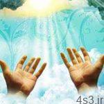 دعا برای از بین بردن ناراحتی های فکری سایت 4s3.ir