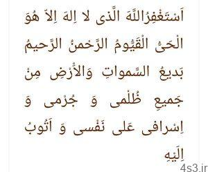 دعا برای برای ادای قرض سایت 4s3.ir