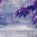 دعا برای رفع عصبانیت سایت 4s3.ir