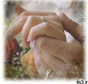 دعا در شب عروسي سایت 4s3.ir