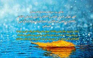 دعا راه رسیدن به کمال سایت 4s3.ir